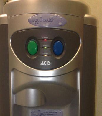 water-cooler1